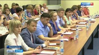 Вести-Алтай: отечественный нотариат переживает революционный этап своего развития