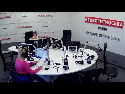 Смотреть Новости 23 февраля 2018 года на 08:00 на Говорит Москва онлайн