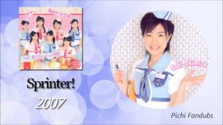 Shimizu Saki solo lines of year 2007 Songs : 01 - 「告白の噴水広場...