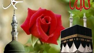 Beautiful naat with lyrics - Falak ke nazaro zameen ke baharo