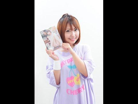 グラドル原田真緒ちゃんの最新DVD『だんだん好きになる』