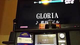 藍井エイル Gloria 歌ってみた!