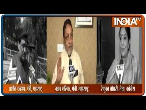 Cong-NCP trains gun at PM Modi over Mohan Bhagwat's 'Rashtravad' remark | IndiaTV News