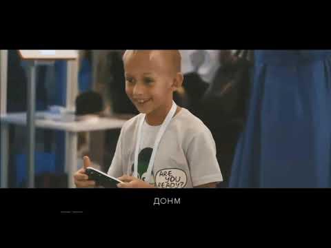 Селекторное совещание Департамента образования и науки г. Москвы от 08.08.2019