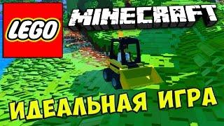 видео лего игра