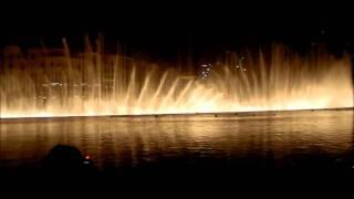 Shick Shak Shuk Dubai Fountain UAE