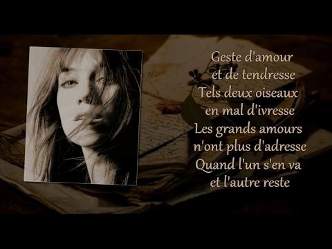 Charlotte Gainsbourg - L'un part l'autre reste (with lyrics)