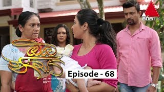 Oba Nisa - Episode 68 | 24th May 2019 Thumbnail