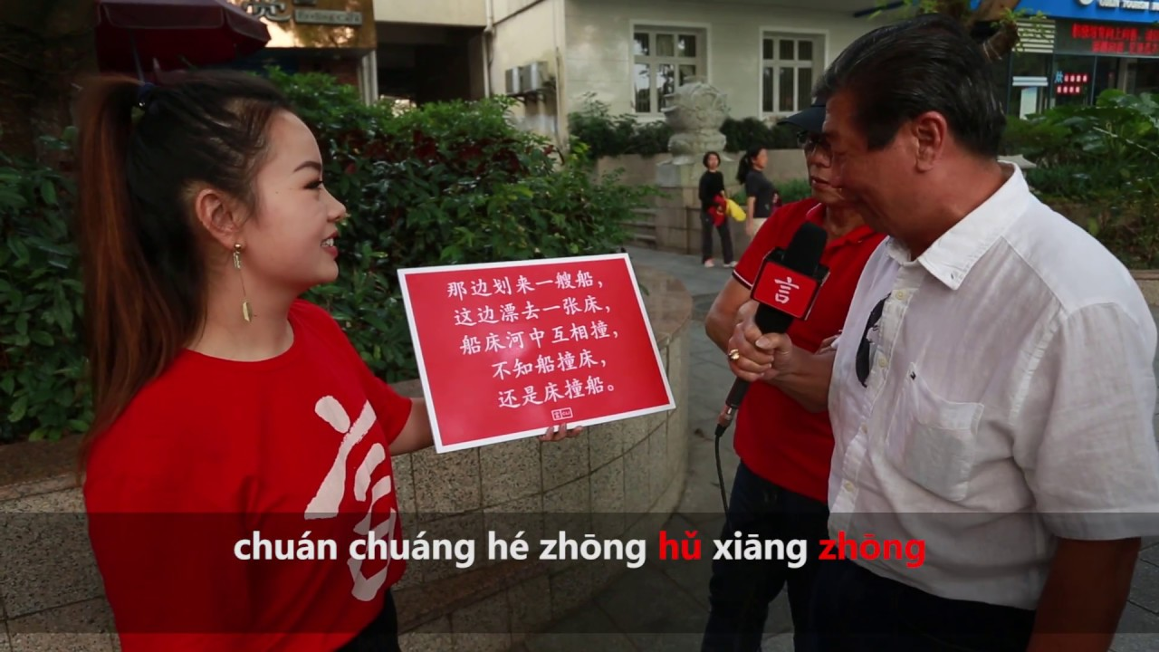 The CLI Blog | Learn Chinese in China | The Chinese Language