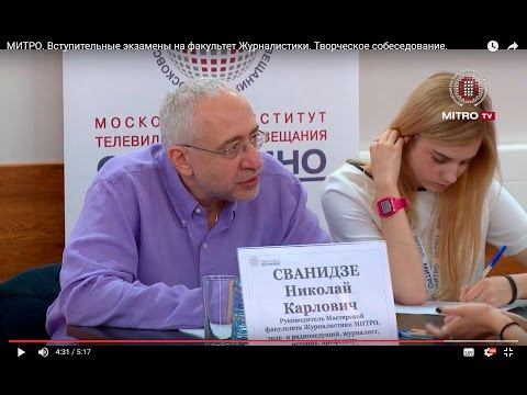 Ариадна Бажова-Гайдар: «Три известных фамилии сошлись в