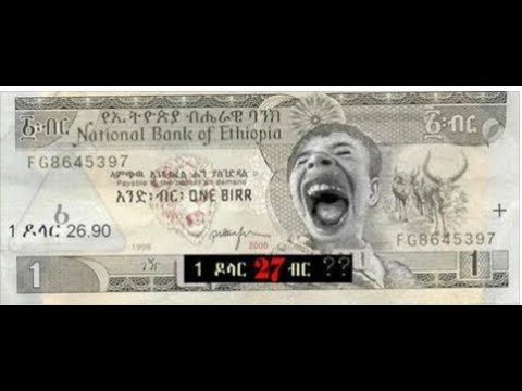 Breaking News: Ethiopia central bank announces 15% devaluation of Birr