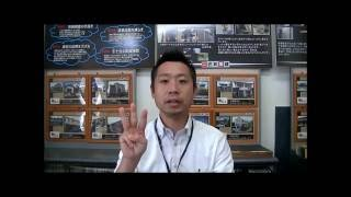 塗装工事の見積書の見方・取り方(動画)