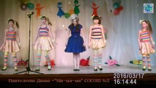 """Районный конкурс  """"Ритмы детства"""""""
