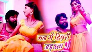 #धोबी गीत | #समर सिंह | मन में ढ़िबरी जड़Sता | Superhit Bhojpuri Dhobi Geet 2019