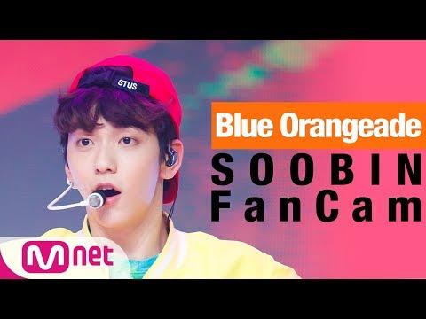 [FanCam] Blue Orangeade - TXT SOOBIN (투모로우바이투게더 수빈) Focus