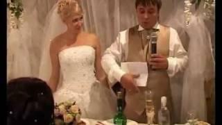 Прикольные свадебные стихи (в исполнении автора)