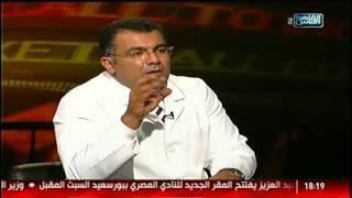 الناس الحلوة   تجميل وعلاج مشكلات الثدى .. الزراعة لتعويض الأسنان النفقودة 21 ديسمبر