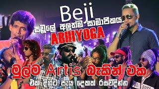 beji-live-show-2021