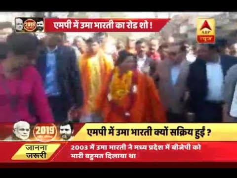 With roadshow in MP Uma Bharti eyeing comeback in state politics?