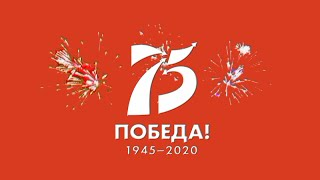 Ветеран Великой Отечественной войны А.Д.Мишин