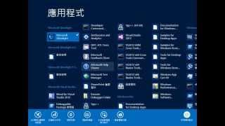 如何在 Windows 8 的【開始】功能表設定顯示【以不同的使用者身分執行】