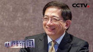 [中国新闻] 台大校长管中闵弹劾案开审 | CCTV中文国际