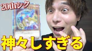 明日発売の遊戯王DVD初回特典「ブラックマジシャンガール」の20thシクが神がかってる!!!!!! thumbnail