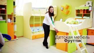 видео Купить кухню в Рузаевке