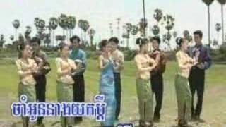 Khmer Karaoke (RomVong)