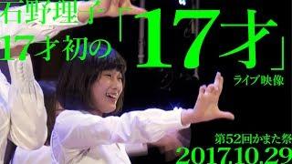 10月29日に日本工学院(蒲田キャンパス)にて行われた「第52回かまた祭...