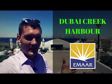 Off Plan Dubai: Dubai Creek Harbour
