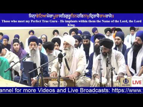 072 Toronto July 2017 Friday AM - Bhai Tejinderpal Singh Jee Doola Veerjee