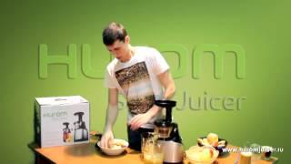 Делаем яблочный сок в домашних условиях соковыжималкой Hurom HE DBF04. Шнековые соковыжималки Hurom.