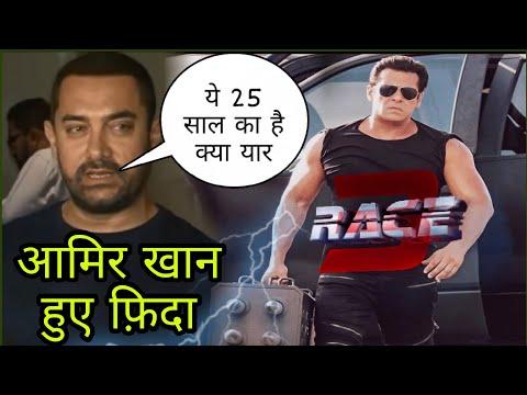 Aamir Khan Reaction on Race 3 Trailer,Aamir khan shocked after watching Salman khan in race 3,Race 3 thumbnail