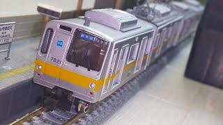 Bトレ 東京メトロ7000系有楽町線を走らせてみた。 走行動画