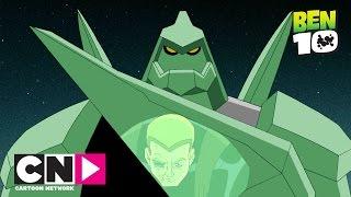 Wrobiony | Ben 10 | Cartoon Network