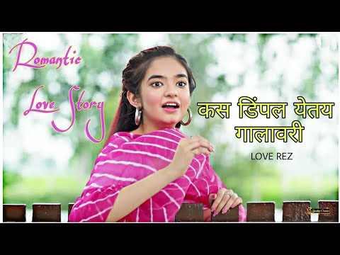 (4.1 MB) Free Download New Marathi Hindi Whatsapp Status ...