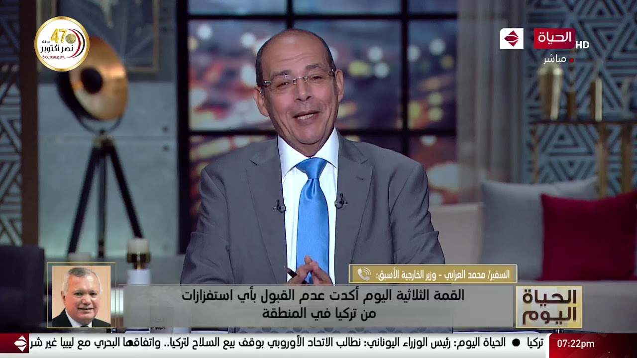هاتفياً/السفير..محمد العرابي: القمة الثلاثية اليوم أكدت عدم القبول بأي استفزازات من تركيا في المنطقة