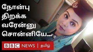 Pak plane crash: உயிரிழந்த விமானப்பணி பெண், இறுதி நொடிகள்...