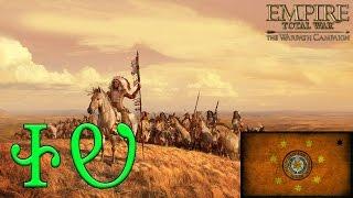 Прохождение Empire: Total War - На тропе войны #1 [Чероки выступают]