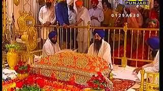 """""""TUDH DITHE SACHE PATSHAH""""- Bhai Satinderbir Singh Ji Hazoori Ragi Sri Darbar Sahib"""