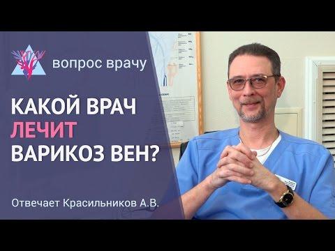 Что такое эндометриоз яичников левого и правого – причины