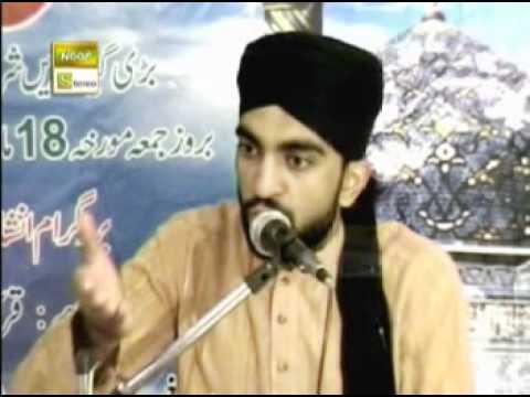 kyun chand mein khoye ho 2012 Video Naat By Ali Ashraf Attari Album AAJ KI SHAM HUZOOR KE NAAM