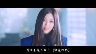 【MV繁中字】 CLC- ME(美)