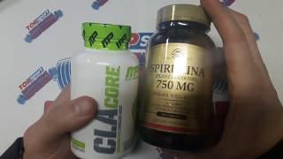 Схуднення Кращий Спосіб - Палимо жир CLA + Спіруліна Як приймати. Як Схуднути Навесні #iherb