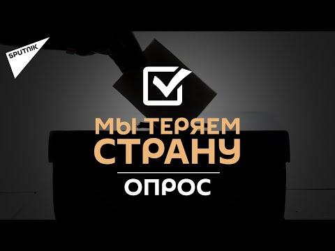 Граждане Армении готовы к выборам: опрос в Ереване