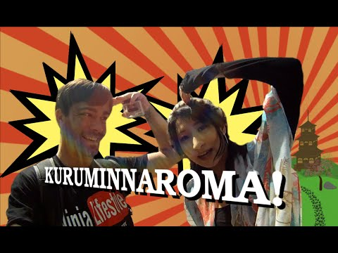 I met KURUMIN AROMA!