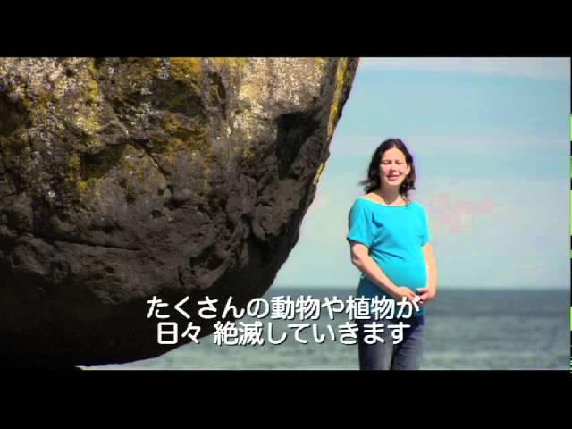 映画『セヴァンの地球のなおし方』予告編