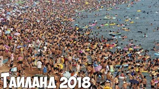 Китайцы захватили Таиланд 2018 год, тайские хроники. Острова Пхи Пхи