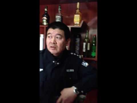 Beijing Tea House Scam Scammers